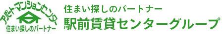 >三島の賃貸不動産情報館 三島駅前賃貸センター
