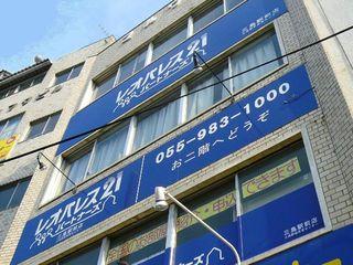 レオパレスパートナーズ三島駅前店